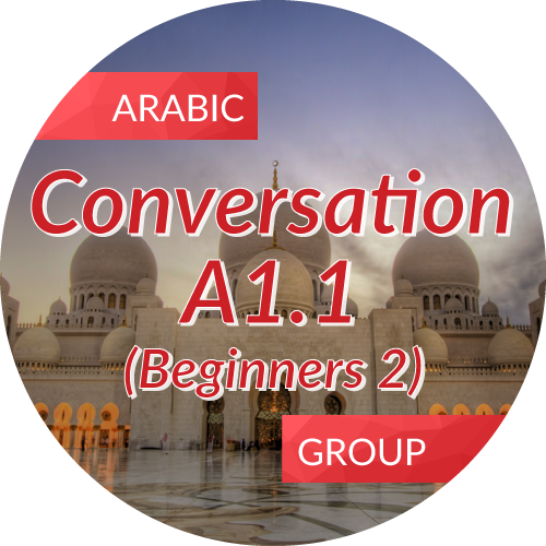 Arabic<br/>A1.1  / Conversation (Beginner 2)